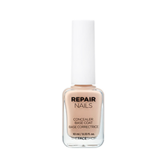 Базы - Repair Nails No.8 Concealer Base Coat