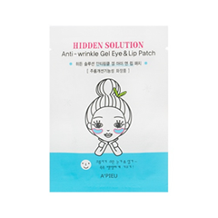 Патчи для глаз - Hidden Solution Anti-wrinkle Gel Eye & Lip Patch