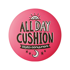 Кушон - All Day Cushion
