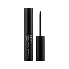 Гель для бровей - Hennatattoo Brow Gel Deep Brown