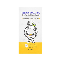 Патчи для носа - Hidden Solution Egg White Nose Patch