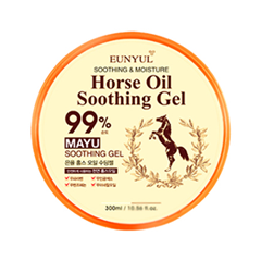 Гель - Horse Oil 99% Soothing Gel