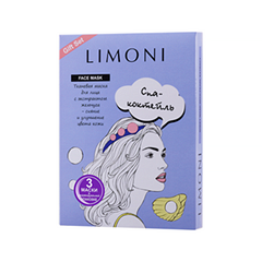 Тканевая маска - Набор Sheet Mask With Pearl Extract