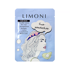 Тканевая маска - Sheet Mask With Pearl Extract