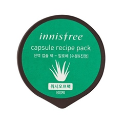 Маска - Capsule Recipe Pack Aloe
