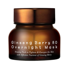 Ночная маска - Ginseng Berry 80 Overnight Mask