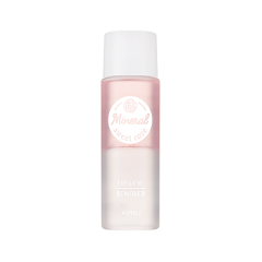 Снятие макияжа - Lip&Eye Wash Remover Sweet Rose