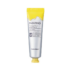 Маска - Painting Therapy Pack Moisturizing
