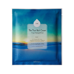 Гидрогелевая маска - The True Rich Cream Aqua Hydrogel Mask