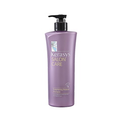 Шампунь - Salon Care Straightening Ampoule Shampoo