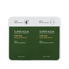 Патчи для носа - Super Aqua Pore-Kling Nose Dual Patch