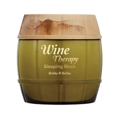 Ночная маска - Wine Therapy Sleeping Mask White Wine