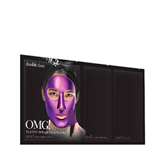 Маска - Platinum Purple Facial Mask Kit
