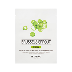 Тканевая маска - Beauty in a Food Mask Sheet Brussels Sprout
