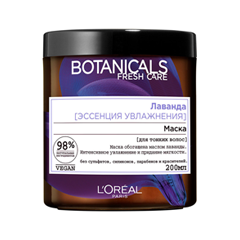 Маска - Botanicals Fresh Care. Лаванда