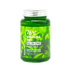 Сыворотка - Green Tea Seed All-In-One Ampoule