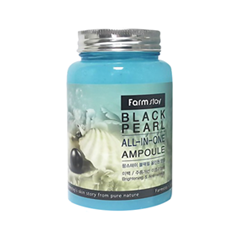 Сыворотка - Black Pearl All-In-One Ampoule