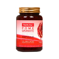 Сыворотка - Pomegranate All-In-One Ampoule