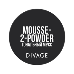Тональная основа - Mousse-2-Powder