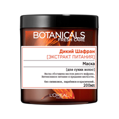 Маска - Botanicals Fresh Care. Дикий Шафран
