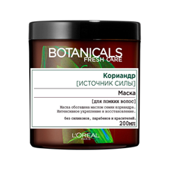 Маска - Botanicals Fresh Care. Кориандр