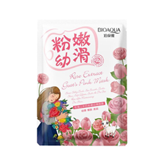 Тканевая маска - Natural Extract Whitening Rose Goat Milk Hydrating Face Mask