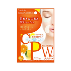 Патчи для глаз - Pure Smile Partial Care Pack Fresh Citrus