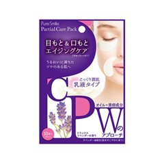 Патчи для глаз - Pure Smile Partial Care Pack Relax Lavender