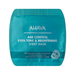 Тканевая маска - Time to Smooth Age Control Even Tone & Brightening Sheet Mask