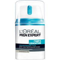 Увлажнение - Men Expert Hydra Sensitive