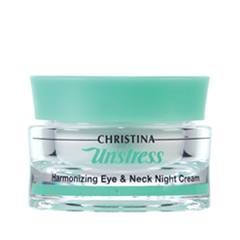 Крем для глаз - Unstress Harmonizing Eye & Neck Night Cream