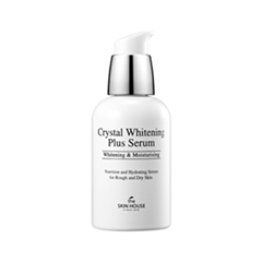 Сыворотка - Crystal Whitening Plus Serum