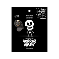 Тканевая маска - Horror Mask Scull Black Rice